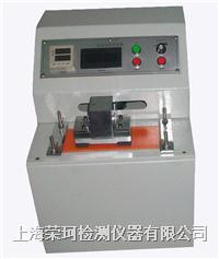 油墨脱色试验机 RK-8061