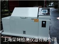 鹽干濕循環腐蝕試驗箱 RK/FQY-090