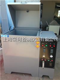防銹油脂濕熱試驗箱 RK-70RT
