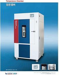 進口高低溫試驗箱 SM-T-1000