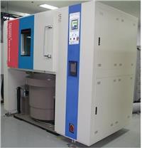 三綜合試驗箱(溫濕度振動試驗箱) TX-VTH-2000