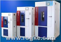 高低温试验箱 RK-T-100