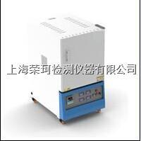 高温灰化炉 RKYQ1200-20