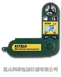美国EXTECH 45158 迷你叶轮风速仪+湿度 45158