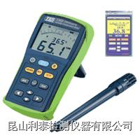 台湾TES-1364/1365 (RS-232) 温湿度计 TES-1364/1365