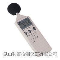 台湾TES  数字式噪音计 TES-1350A