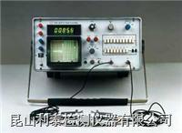 CTS-25非金属超声波检测仪 CTS-25