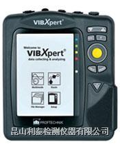德国PRUFTECHNIK  VIBXPERT FFT数据采集&信号分析仪 VIBXPERT