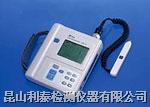 日本理音VA-11S 振动分析仪 VA-11S