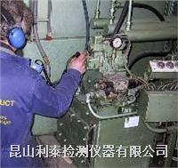 AirCare及阀门泄漏检测服务 LT