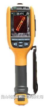 Fluke TI110红外热像仪