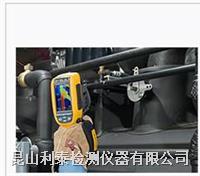 Fluke Ti125通用型红外热像仪