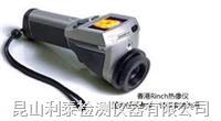 RC260红外热像仪 260