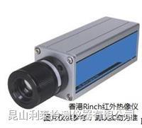 RC800/RC800+红外热像仪 RC800/RC800+