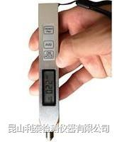 TV260A 便携式测振笔