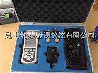 振动分析仪LTV-60-2 LTV-60-2