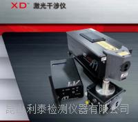 XD Laser激光干涉仪 XD Laser