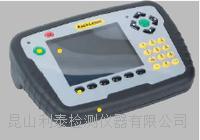 E970激光平行度测量系统 E970