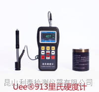 leadtech高精度Uee913便携式里氏硬度计 Uee913