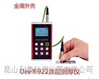 leadtech高精度涂层测厚仪(不打印型)Uee922 Uee922