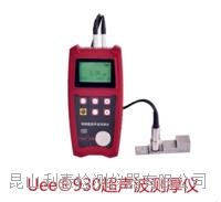 leadtech高精度超声波测厚仪 (不打印型)Uee930 Uee930