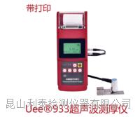 leadtech高精度超声波测厚仪 (打印型)Uee933 Uee933
