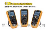 法国CA全新数字万能表CA5212 CA5215和CA5217 CA5212 CA5215和CA5217