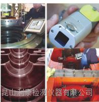 Fixturlaser Geometry Measurements激光几何测量系统