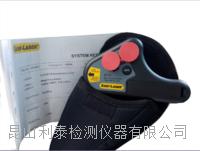 EasylaserD90皮带对心仪