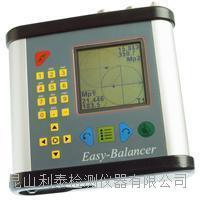 EasyBalancer现场动平衡仪