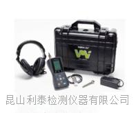 ViberX3多功能振动检测仪