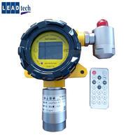 在线式有毒气体检测仪 Leadtech500-NH3-H