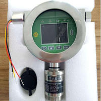 在线式氨气检测仪 Leadtech500-NH3-H