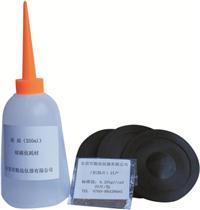 硅油/铝箔片/橡皮膜