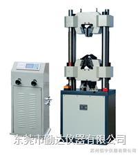 液压万能材料拉压力试验机 QD-3110