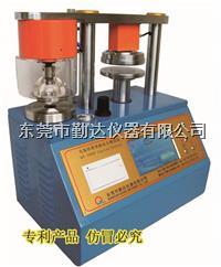 纸板纸箱综合测试仪 QD-3000
