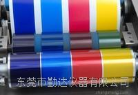 印刷专色展色仪