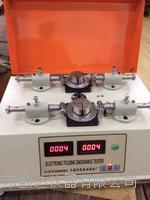 肖波尔式纸张耐折度仪