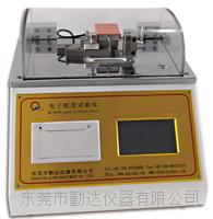 电子挺度测试仪
