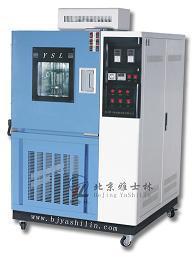 恒温恒湿试验箱/低温恒定湿热箱/恒温恒湿试验机 DHS-100