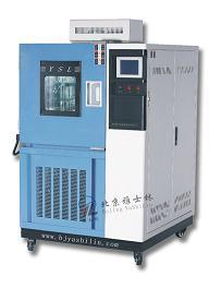 高低温交变湿热试验箱 GDJS-100