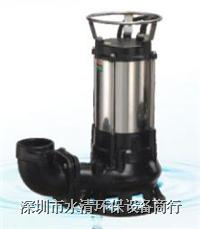 无阻塞潜水泵