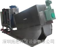 【深圳】拓思TOS型自动化叠螺污泥脱水机污泥处理设备自主研发节能静音