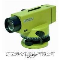 苏一光DSZ2自动安平水准仪/水准仪