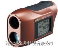 日本尼康激光测距望远镜|手持激光测距仪 NIKON 550AS