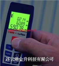 美国LTI160激光测距仪上等代理
