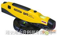 美国史丹利SP2投线仪|SP2激光投线仪|史丹利SP2