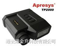 美国普利塞斯APRESYS激光测距/测高/测角一体机 TP2000|激光测距测高测角一体机2000米|连云港测距仪高精度 TP2000