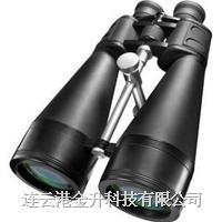 行货正品天狼双筒望远镜20X80|连云港双筒20倍大口径望远镜|天狼望远镜
