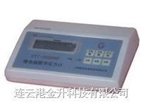 SYT-2000HF 微电脑数字智能压力风量仪数字压力风量仪|皮托管风速计|毕托管风压计
